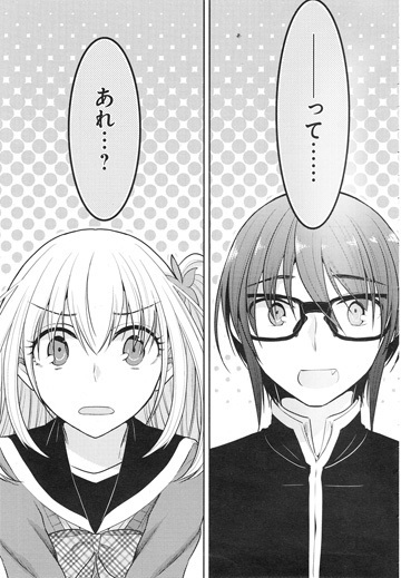 orefujoshi0127.jpg