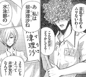 shuffle_gakuen02_04.jpg
