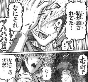 shuffle_gakuen04_04.jpg