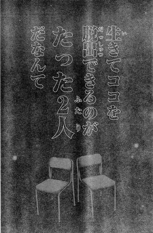 shuffle_gakuen04_05.jpg