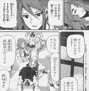 shuffle_gakuen05_01.jpg