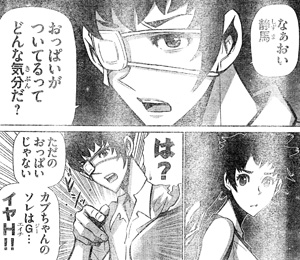 shuffle_gakuen02_05.jpg
