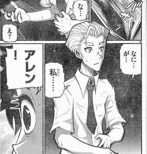 shuffle_gakuen03_02.jpg