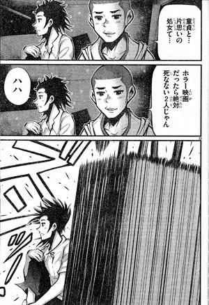 shuffle_gakuen05_03.jpg