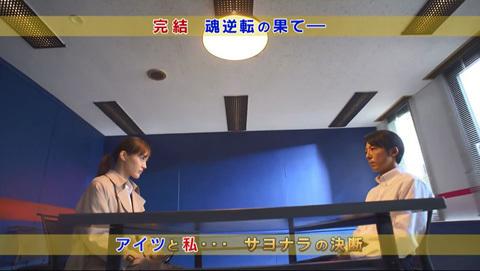 tengokutojigoku10_01.jpg